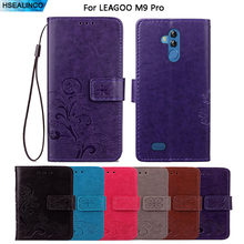 HSEALINCO Wallet Case For Leagoo M9 Pro PU Leatehr Flip Magnetic Cover With Strap Embossing Mobilephone Bag(China)
