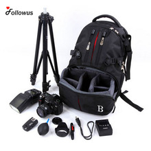 Free Shipping Camera Bags Deluxe DSLR SLR Camera Backpack Rucksack Bag Case+RainCover For Nikon Sony Canon Photo Bag for Camera