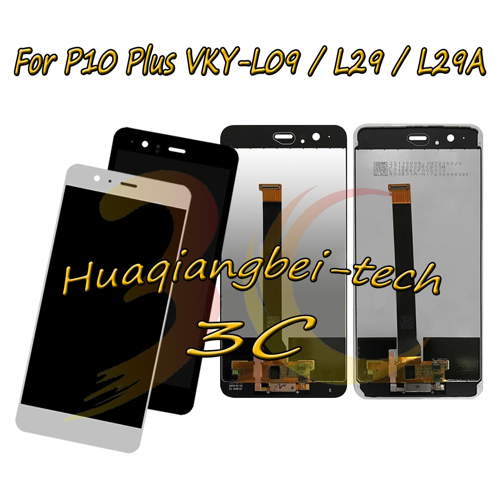 New 5.5 For Huawei P10 Plus VKY-L09 VKY-L29 VKY-L29A LCD DIsplay +Touch Screen Digitizer Assembly With Frame Black / WhiteNew 5.5 For Huawei P10 Plus VKY-L09 VKY-L29 VKY-L29A LCD DIsplay +Touch Screen Digitizer Assembly With Frame Black / White