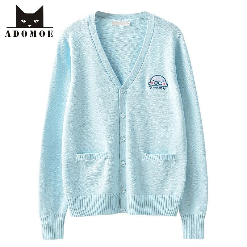 Aodmoe Autumn Women Preppy style Sky blue Japan Uniform Sweater Knitwear  Cartoon Korea JK Girls Sweet acf03b8f9
