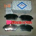 Geely GC6,Car front brake pad