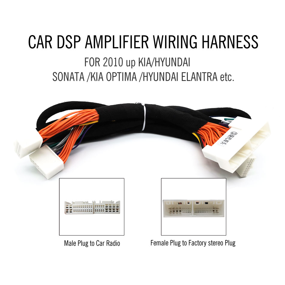 hight resolution of car dsp amplifier wring harness special tail line socket for some new hyundai kia