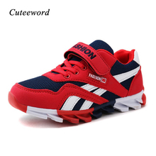 Kids Sneakers Children Casual Sport Shoes for Boys Sneakers Girls Shoes 2019 Fashion New Mesh Breathable School Running Shoes children shoes boys school sport shoes 2018 autumn boys girls casual running shoes breathable mesh soft kids students sneakers