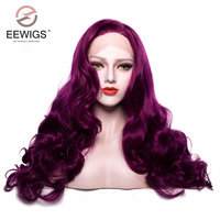 Purple Synthetic Lace Front Wigs Long Body Wave Long Pure Color Wigs for Women Natural Hairline Artificial Hair Wigs