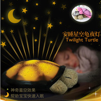 Cute Turtle Led Night Light Stars Projector Baby Toy Lamp With Music Turtle Lighting Lamp For