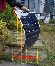 100W  flexible solar panels high efficiency solar cell for 12V battery