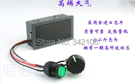 Free Shipping!!! PWM stepless speed control switch module
