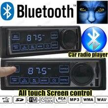 Новый 12 В автомобиля Радио Bluetooth Стерео FM автомобиля Радио S MP3 аудио плеер Поддержка Bluetooth USB/SD сенсорный экран автомагнитолы в тире 1DIN