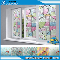 90 cm X 5 m 2D Papel Fosco Decorativa de Vidro Estática Window Film Stained BZ95-Y08