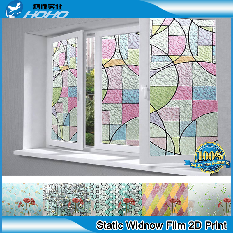 90cm X 5m 2D Static Cling Window Film Stained Glass Paper Frosted Decorative BZ95-Y08