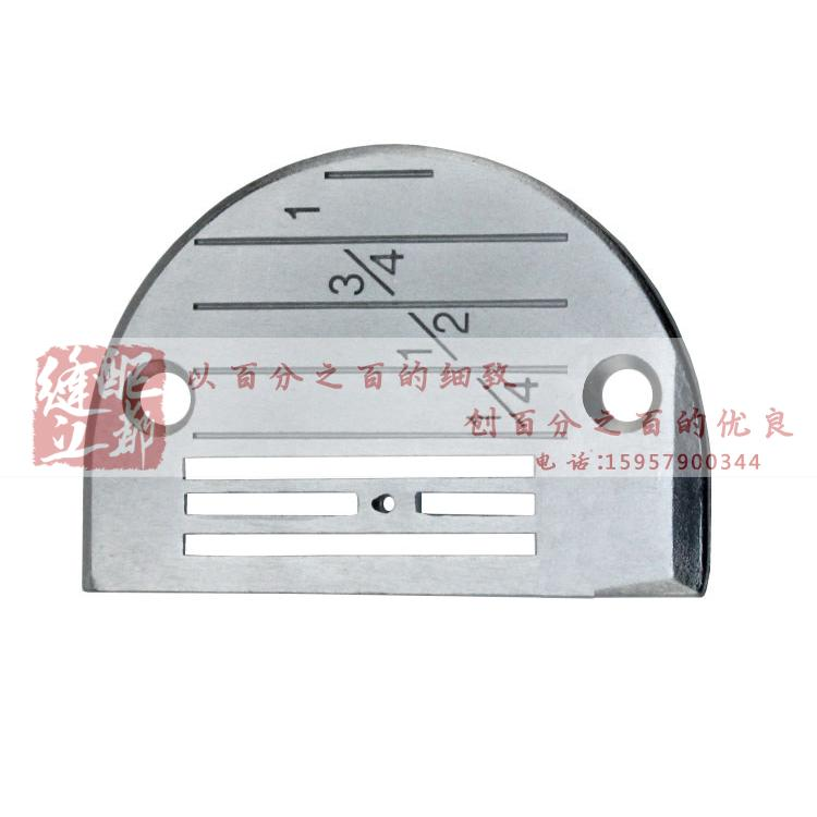 Fang computer car type E needle plate of industrial sewing machine needle  plate hardness steel flat needle plate 343d08f4024bb