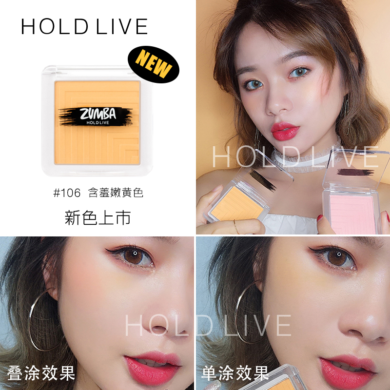 HOLD LIVE Natural Cheek Waterproof Pigment Blusher Powder Bronzer Contour Palette 5 Colors Face Makeup Baked Blush With Brushes