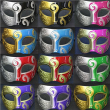 цена на 20pcs/lot Prince Jazz Masks Masquerade Plastic Mask Halloween Pumpkin Festival Christmas Mask Cosplay Supplies