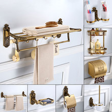 European style antique bathroom towel rack set wall mounted carved hardware Luxury products