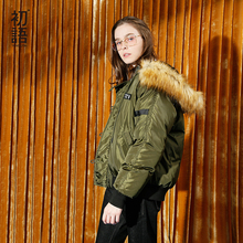 Toyouth Vintage Green Down Jackets Winter Thicken Outerwear