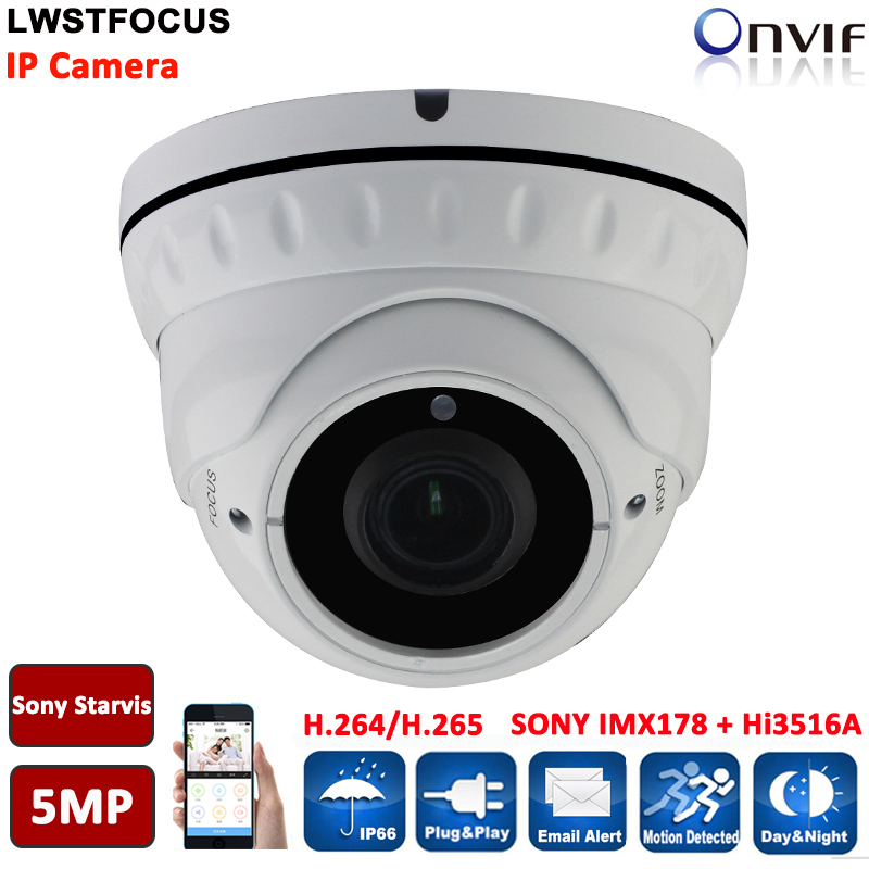 5MP 2592 x 1944 Pixel Super HD 1944P High Resolution Network PoE 1080P Waterproof Dome Security IP Camera 6MP HD 3.6mm Len ONVIF 5mp super hd 2592 x 1944p network poe outdoor indoor security dome ip camera with hd 6mp 3 6mm lens support hikvision protocal