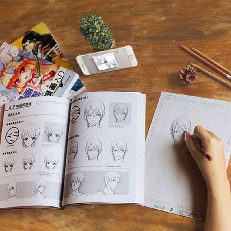 Novice zero based comic sketch entry technique tutorial Q version of character girl anime hand painted sketch technique in Books from Office School Supplies