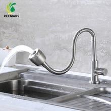 Натуральная reemars латунный Смеситель для кухни холодной и горячей кухонный кран на одно отверстие водопроводной воды torneira Cozinha