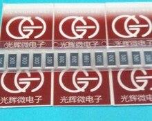 2512 0.1R 0.1 ом 1% 1 Вт SMD Резистор 6432 Чип резистор (50 Шт./лот)