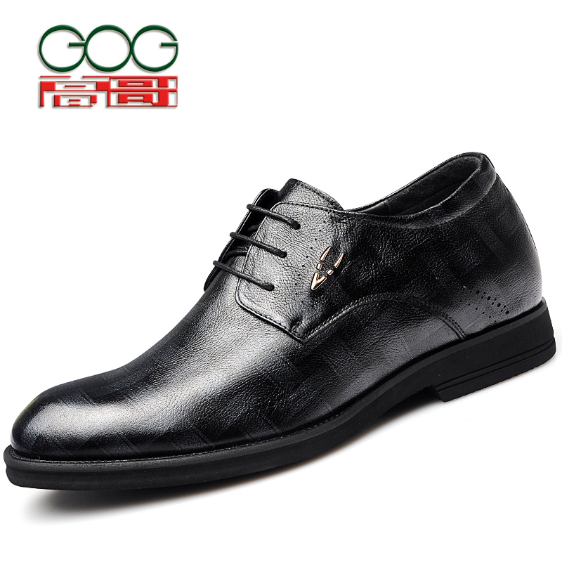 GOG Men's shoes within higher 6cm leather shoes business dress shoes marry the groom high  real cowhide the salmon who dared to leap higher