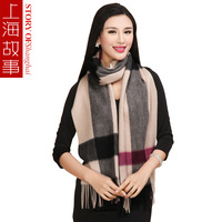 Autumn And Winter Men And Women General Purpose Lattice 100 Cashmere Scarf England Lattice Two Sided