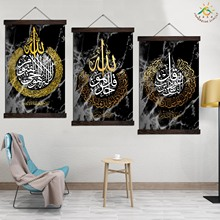 Islamic Gold Black Marble Arabic Allah Calligraphy Canvas Posters and Prints Wall Pictures Vintage Scroll Art Frames Painting