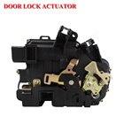 Rear Right Door Lock...