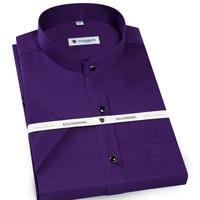 Men S Short Sleeve Banded Collar Solid Dress Shirt With Left Chest Pocket 100 Cotton Formal