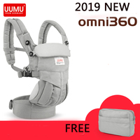 UUMU 360 OMNI Germany Baby Sling carrier Cotton Ergonomic New Born Baby Backpacks Carrier Sling Breathable Wrap Holder Hipseat