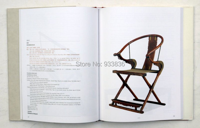 US $59 95 |catalog Chinese Ming furniture from Grace Wu Guardian 11/22/2014  auction book-in Books from Office & School Supplies on Aliexpress com |