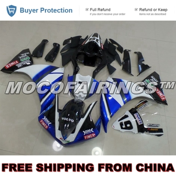 100% FITMENT EASY INSTALLATION ABS Injection Plastic Fairing Kit For Yamaha YZF 1000 R1 YZF-R1 2009 2010 2011