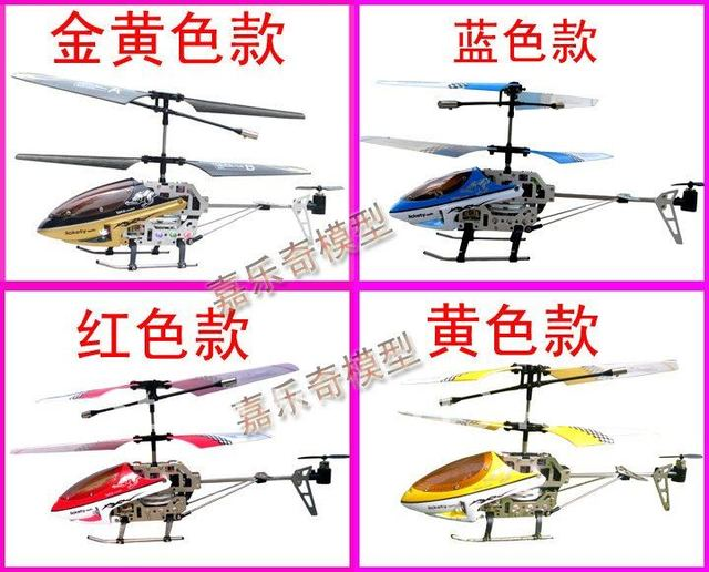 Metal 3CH Remote Control RC Helicopter Syma S107 Gyroscope Yellow Toy 2010 Brand New