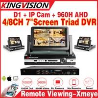 New AHDM DVR 4 8Channel CCTV AHD DVR Analog Hd Hybrid 7 LCD Display DVR 1080P