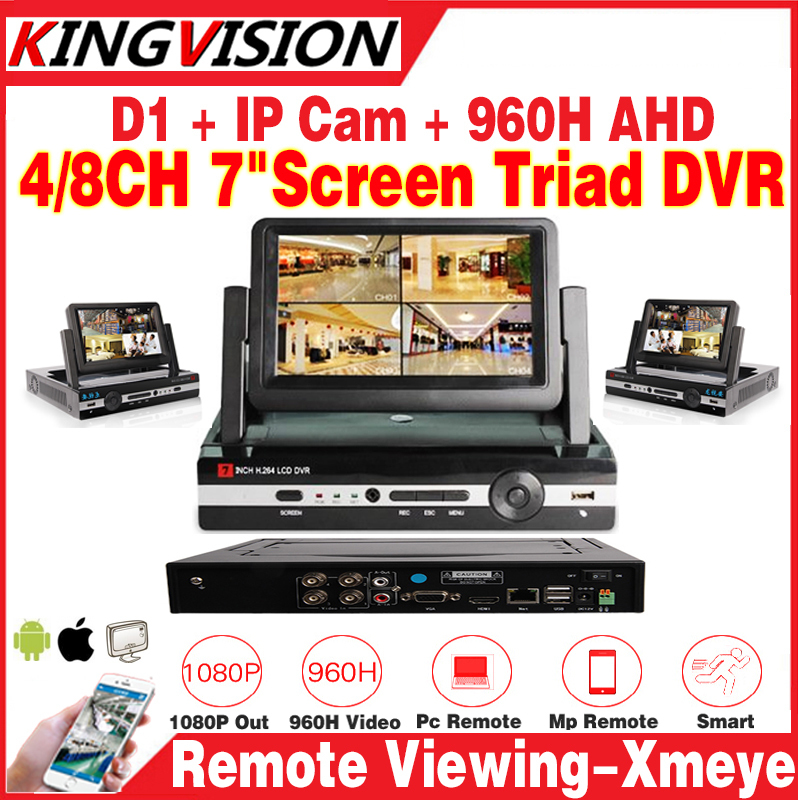 "New!AHDM DVR 4/8Channel CCTV AHD DVR analog hd Hybrid 7""LCD display DVR/1080P NVR 4in1 Video THe android IOS Remote monitoring"