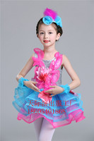 Ballett kleid weibliche prinzessin rock Peng sonnenbrille kleid