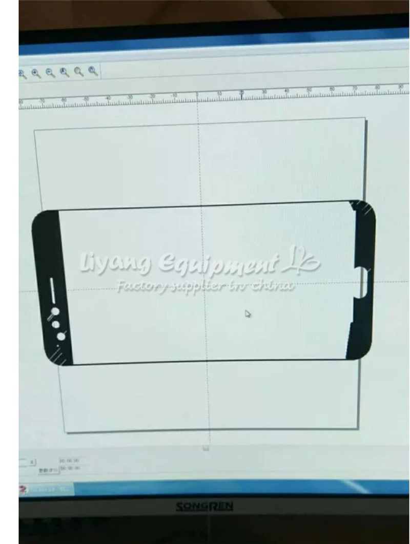 LY FB-04 20W optical fiber laser mobile separator (11)