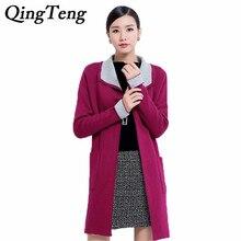 2016 Winter New 100% Cashmere Sweater Women Fashion Turn-down Collar Long Sleeve Cardigan Wool Sweater Free Shipping