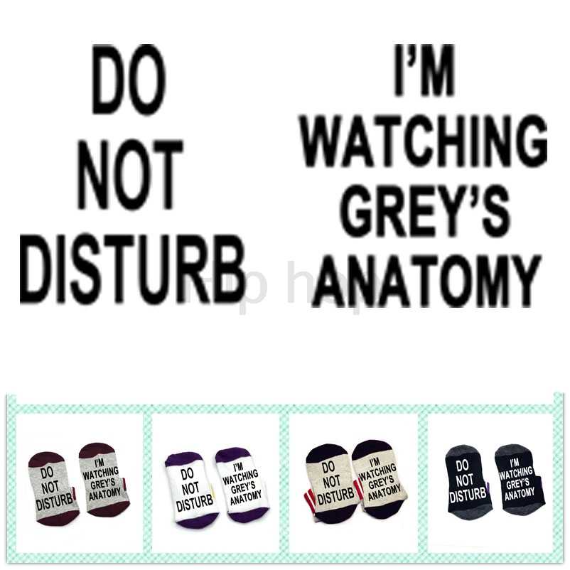 Socks Do Not Disturb ... I'm Watching Grey's Anatomy Socks cotton comfortable Men Women Socks