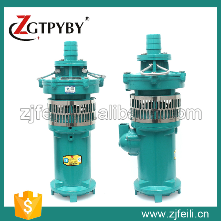 2015 Hot Sale China Manufacturer QY 3kw Electric Submersible Water Pump mini fountain pump 2015 new style submersible pump for sale