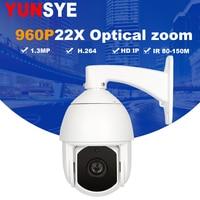 2018 NEW YUNSYE 960P speed dome PTZ Camera 1.3MP 22X Zoom 4.3 94.6MM Waterproof IP PTZ CAMERA IP CAMERA IR:80 150M