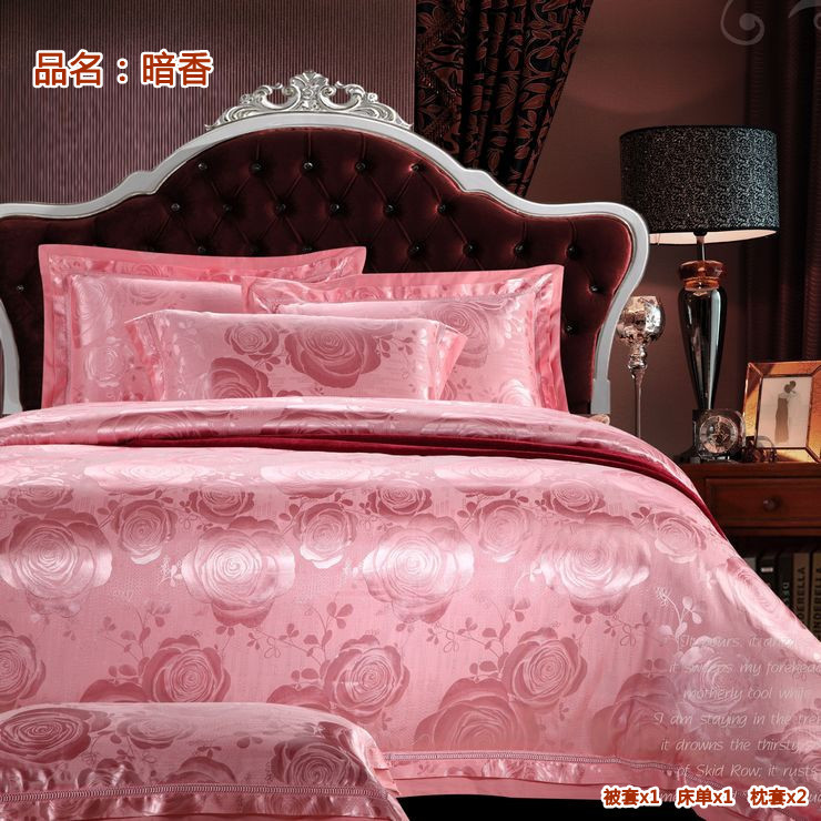 Bedding Sets Picture - More Detailed Picture about Satin silk ...