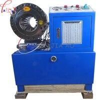 По морю высокое качество 1/4 до 2 4SH/SP BNT68 гидравлический шланг обжимной машины 220/380 В 1 шт. гидравлических шлангов обжимные машины