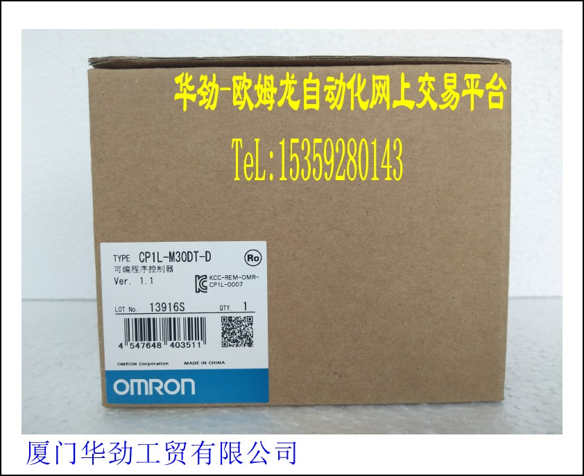 CP1L-M30DT-D OMRON Programmable Controller Original Genuine New StockCP1L-M30DT-D OMRON Programmable Controller Original Genuine New Stock