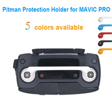 Remote Controller Connected Rocker Protector Dual Siamesed Pitman Fixer Wear-Proof Waggling Resistant Joystick for DJI Mavic Pro