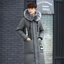 Fashion youth popular style white duck down mens jacket casual solid color hooded fox big fur collar long cotton jackets