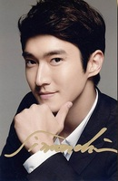 Super Junior Super Junior M Choi Siwon Autographed Signed With Pen Picture Photo 5 Inches Korean