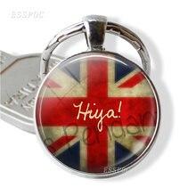 Британский флаг Юнион Джек металлический брелок посеребренный