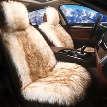 1 قطعة الشتاء مقعد السيارة يغطي طويل الصوف أفخم ساخنة الفراء الجلود لينة مقاعد السيارات وسادة مجموعة للسيارات التصميم الداخلية اكسسوارات