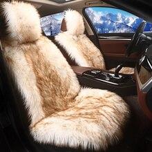 1pcs מושב החורף מכסה ארוך צמר קטיפה מחומם פרווה עור רך אוטומטי מושבי כרית סט עבור מכוניות סטיילינג אביזרי פנים