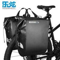 ROSWHEEL 20L Large Capacity Water Resistant Bicycle Rear Rack Bag Hanging Pannier PVC Bicycle Rear Rack Bike Front Tube Pannier